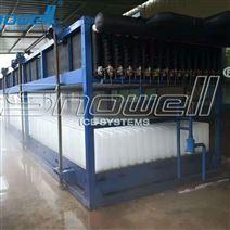 思諾威爾日產20噸直冷式塊冰機