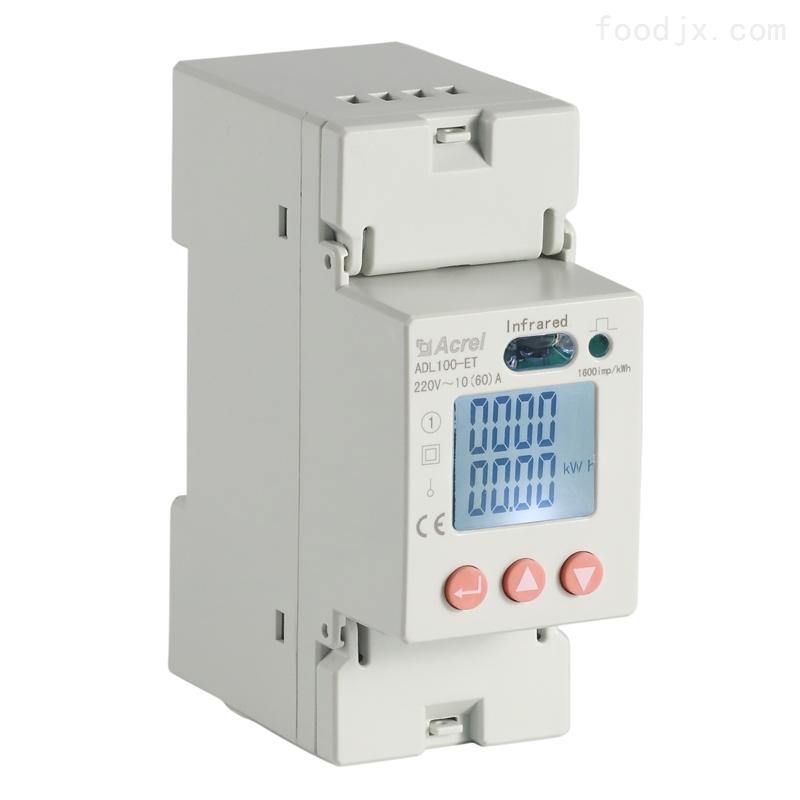 导轨式安装电能计量表DDSD1352