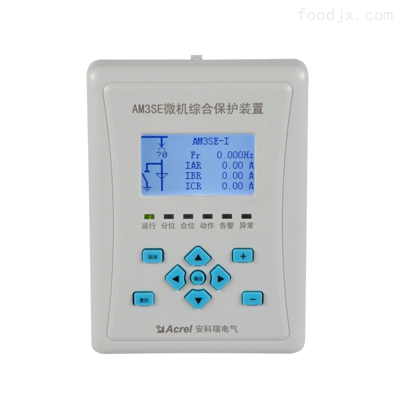 AM3SE系列电流型微机保护装置