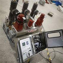 JLSZVK-12W高压预付费计量箱带真空断路器