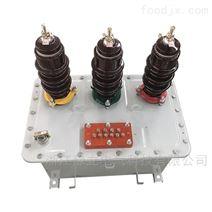 JLSZWS干式高压计量箱生产商