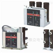 VS1侧装式高压真空断路器生产商