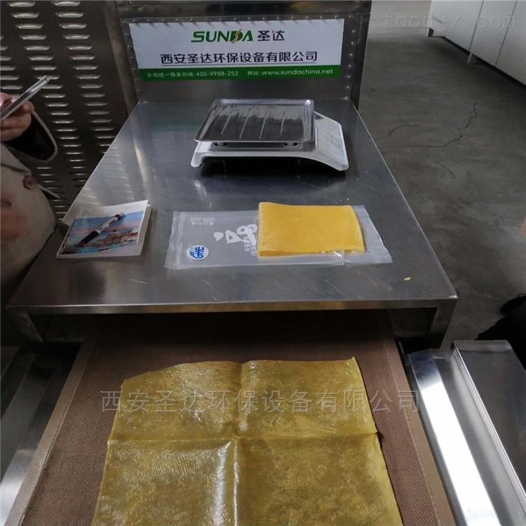 微波豆皮杀菌设备低温灭菌质量好品质佳