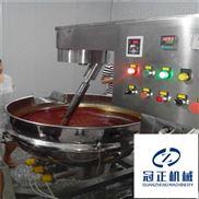 厂家直销甜面酱香菇酱行星蒸煮搅拌锅