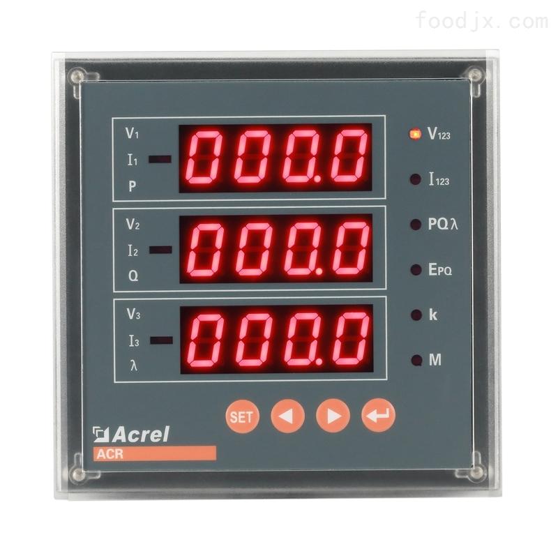 ACR系列42型LED显示高海拔电能表