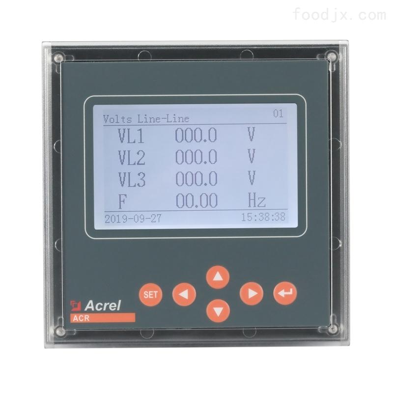 ACR系列42型LCD图形显示电能表