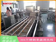 不锈钢蔬菜清洗机-潍坊清洗设备价格
