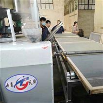成套漏粉設備 免凍無礬粉條機