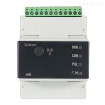ADW200系列具备LoRa无线通讯电力仪表