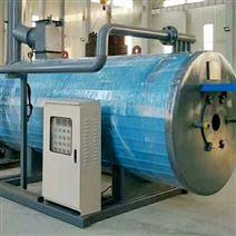 艺能燃气燃油整装导热油炉
