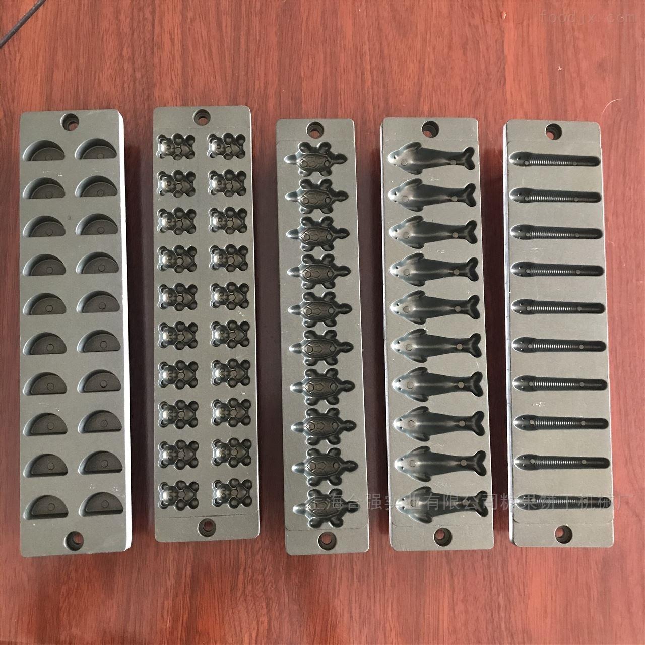 小型糖果成型机 糖果机模具 实验糖果浇注机