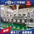 QGF-800厂家直销桶装水灌装设备 桶装纯净水设备