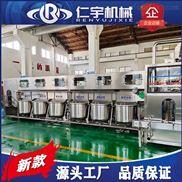 厂家直销桶装水灌装设备 桶装纯净水设备