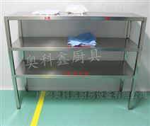 成都厨具厂不锈钢三层放物架