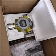 喷漆房用油漆浓度检测仪RBT-6000-ZLGM