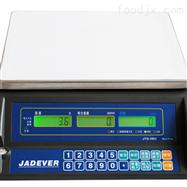 JTS-BC钰恒高精度设计桌秤
