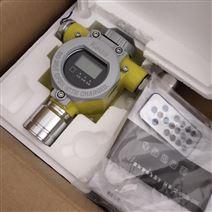 喷漆房用油漆气体探测器RBT-6000-ZLG