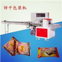 紅豆吐司枕式自動包裝機
