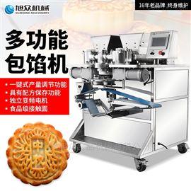 SZ-68S旭众工厂直销多功能包子糍粑月饼包馅机