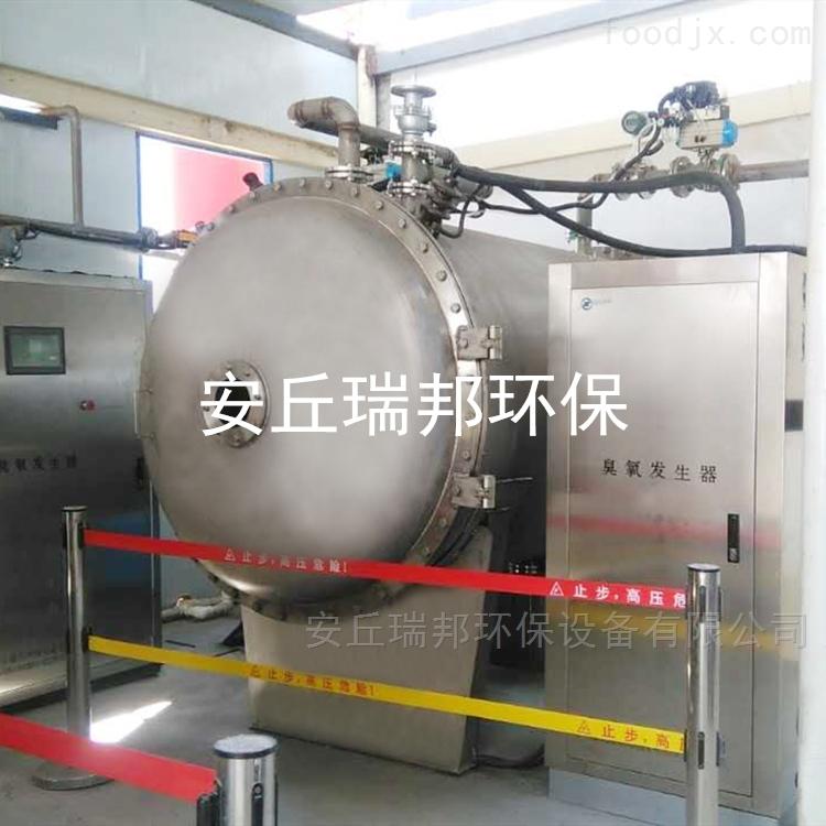 食品�料水�理臭氧�l生器