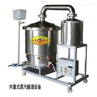 农村烤酒设备与技术
