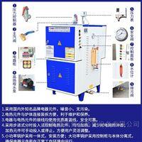 电加热蒸汽锅炉价格