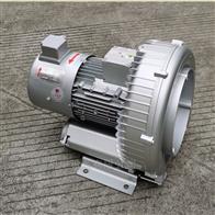 2QB 510-SAH062.2KW除尘吸尘高压鼓风机