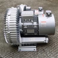 2QB 710-SAH264kw吸真高压鼓风机