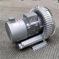2QB 610-SAH16环境污水处理高压风机