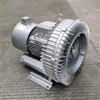 2QB 810-SAH075.5KW集尘吸尘高压鼓风机