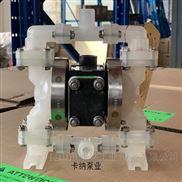SANDPIPER胜佰德气动隔膜泵PB1-4 TT3PP