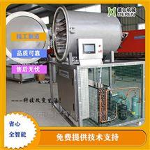 果蔬真空冷冻干燥机