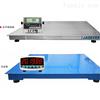 DCS-XC-A钰恒地磅重型衡器