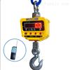 OCS-XC-A钰恒吊秤重型衡器