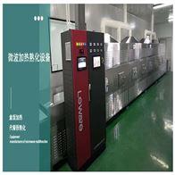 LW-30HMV豆腐猫砂微波干燥杀菌设备