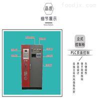 LW-20HMV猪蹄脱脂机 猪蹄微波脱脂设备