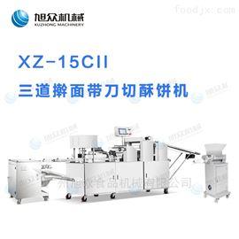 XZ-15CII商用全自动三道擀面带刀切酥饼机多功能厂家