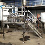 不锈钢加热液体搅拌机 1吨洗衣液搅拌桶