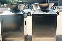 商用食物垃圾處理器
