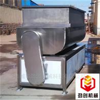 200L化工制药原材料混合搅拌设备