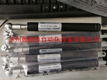 美國ACE油壓緩沖器MC225M