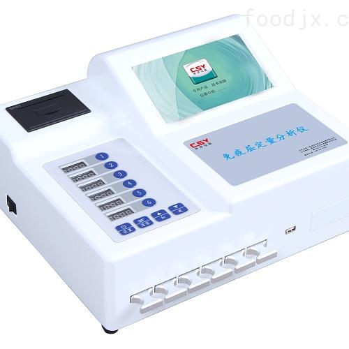 便携化食品药品胶体金检测仪