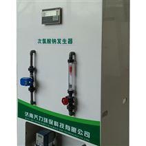 次氯酸钠发生器硫酸法盐酸法齐力电解食盐法