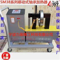 直销SM38-12全自动轴承加热器(带旋转臂)