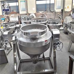 红糖秋梨膏自动搅拌熬制锅夹层锅直销