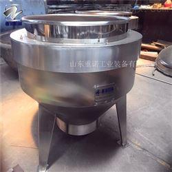 全不锈钢带搅拌糖浆夹层锅罐头蒸煮熬制锅