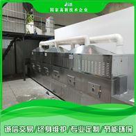 LW-20HMV隧道式花生微波烘烤机