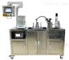 DS328液態氮自動點液系統