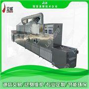 LW-20HMV木材微波烘干杀虫设备 立威微波设备厂家
