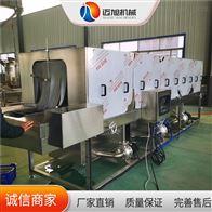 MXXK-200迈旭高温周转筐清洗机